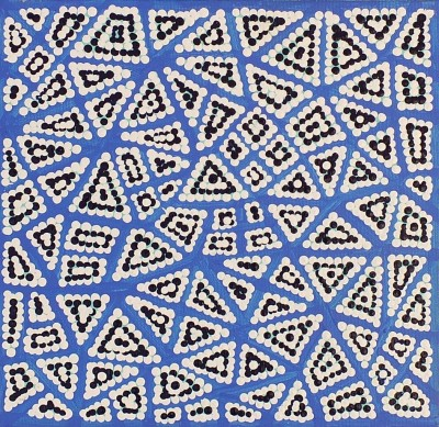 Juliette Nampijinpa Brown, Ngapa Jukurrpa - Water Dreaming - Puyurru, Aboriginal art